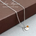 Personalized Hand Stamped Initial with Cross Necklace